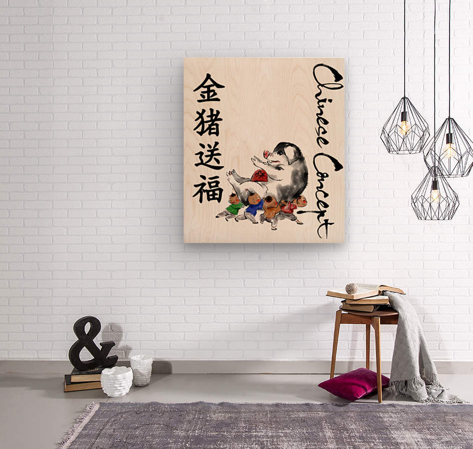 Chinese Concept 30A  Wood print