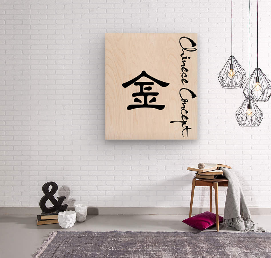 Chinese Concept 32A  Wood print