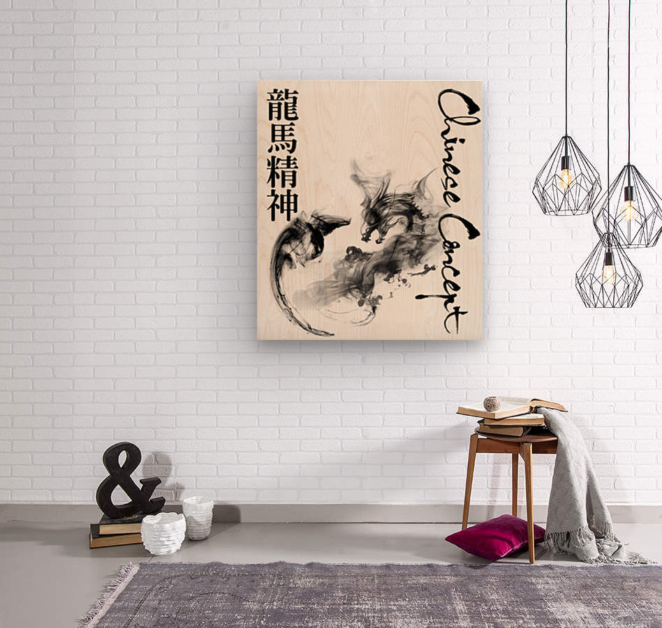 Chinese Concept 40A  Wood print