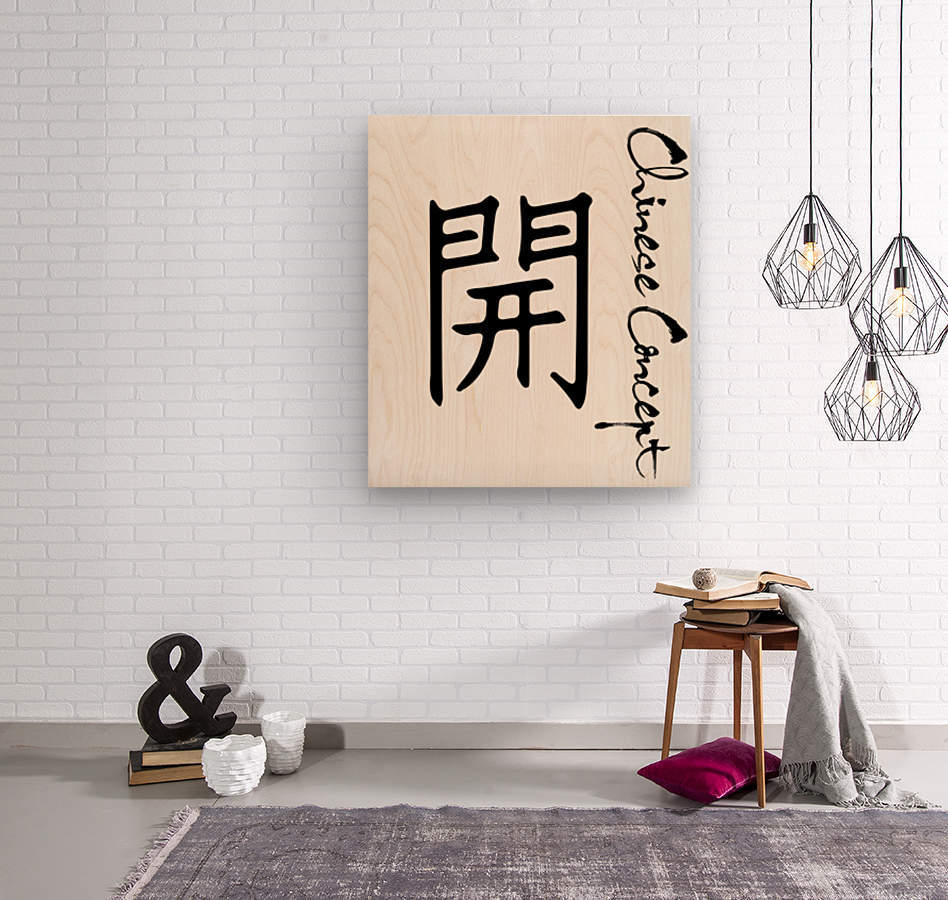 Chinese Concept 43A  Wood print