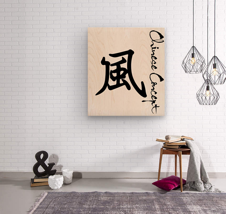 Chinese Concept 45A  Wood print