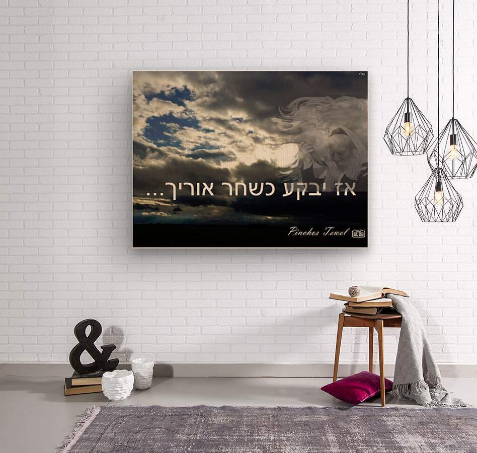 art   oz yiboka  2  Wood print