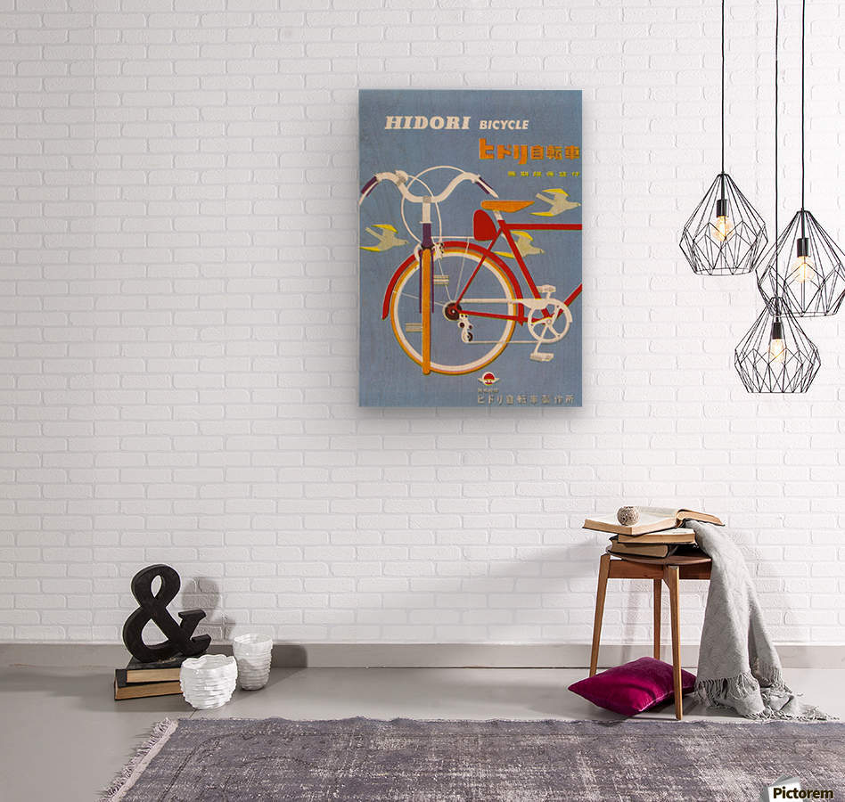Bicycle Hidori  Impression sur bois