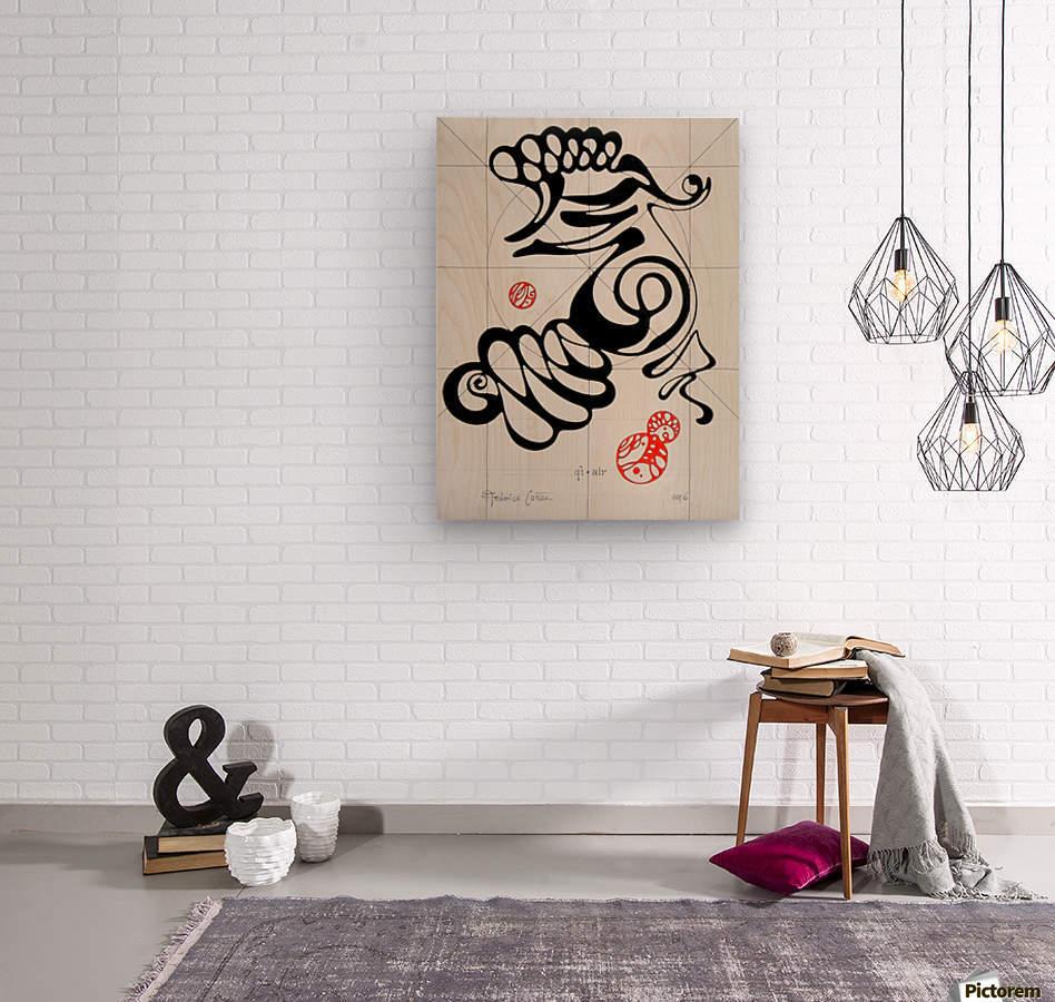 Qi air  Wood print