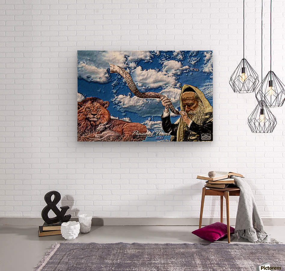 Art   Pinchos   shofar   LION  3D  1  Wood print