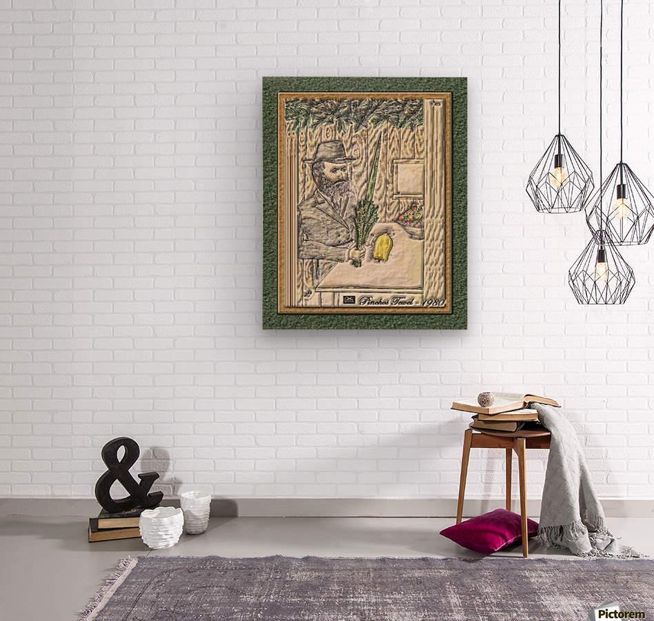 art   pinchos   sukah   lulav   esrog  3D 1  Wood print