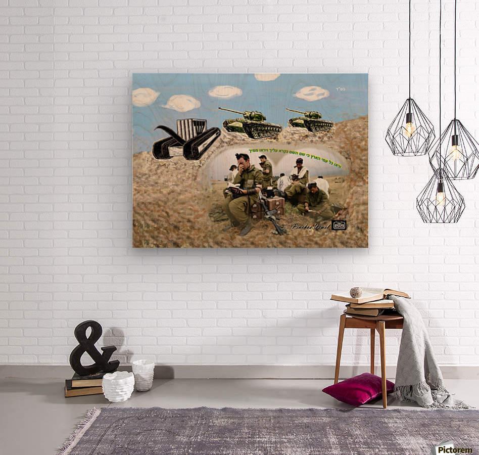 Art   tefilin army tank  AAA.  Wood print