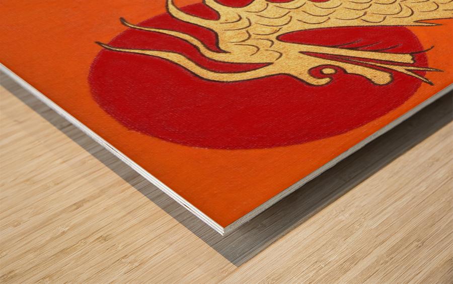 Asian Dragon Icon No.1 Wood print