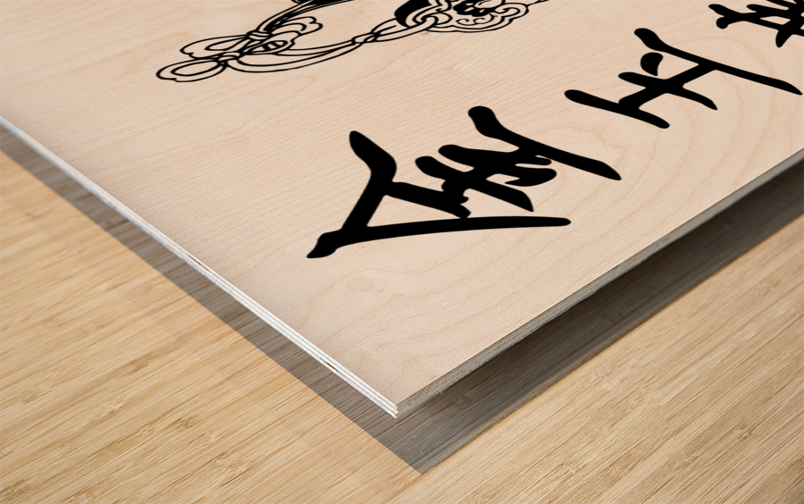 Chinese Concept 38A Wood print