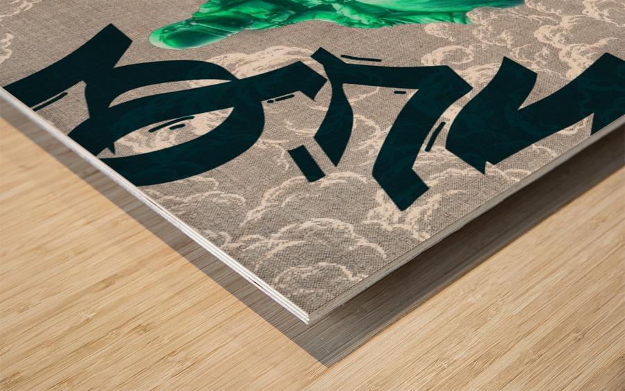 Parallax  Wood print