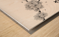 Japanese Concept 10A Wood print