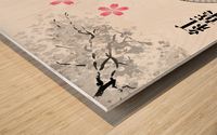 Japanese Concept 11A Wood print