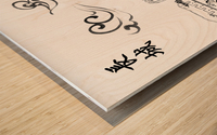 Chinese Concept 15A Wood print