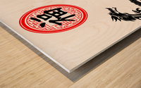 Chinese Concept 29A Wood print