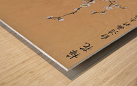 White Plum Blossom With Bamboo Wood print