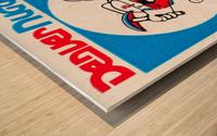 1976 denver nuggets vintage ticket stub art Wood print