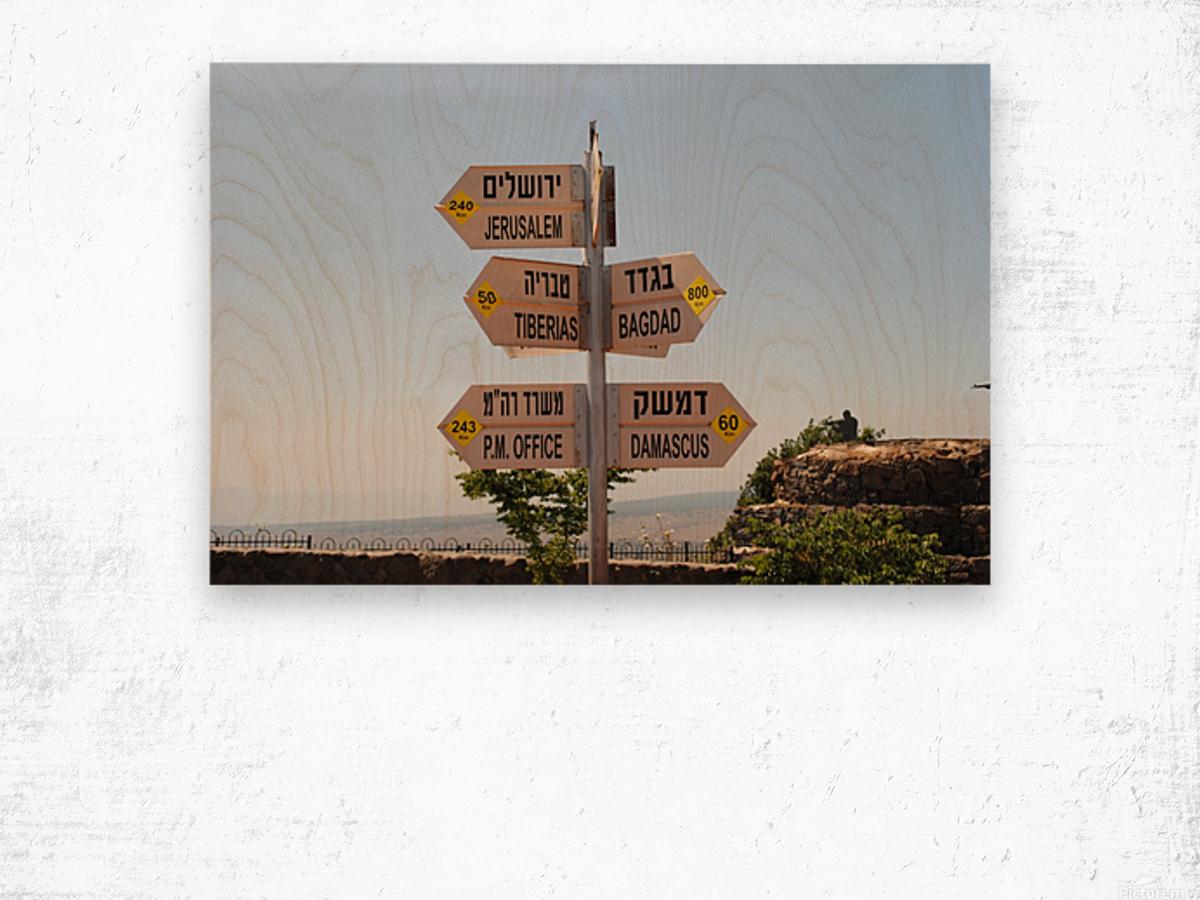 Israel Crossroads Wood print