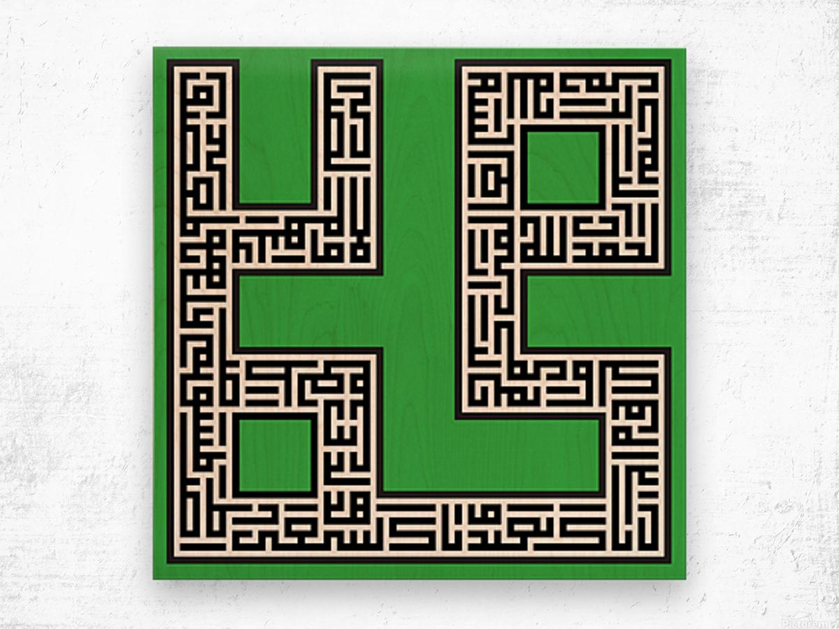 Muhammed green Wood print