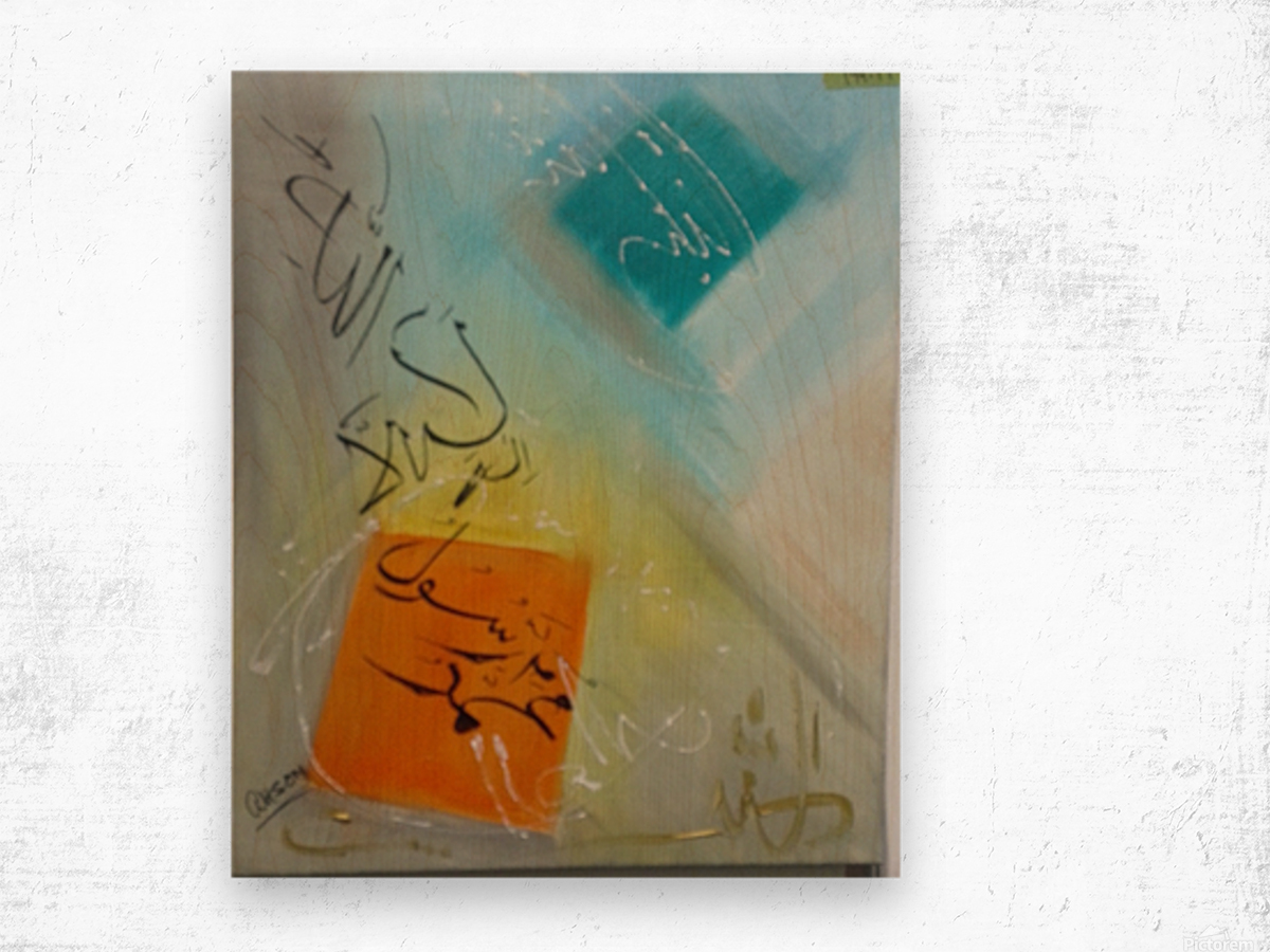 ahson qazikalmacalligraphy Wood print