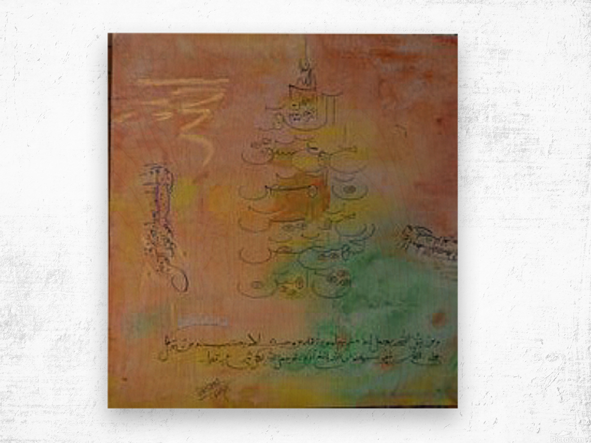 ahson qazi Surah Fateha Wood print