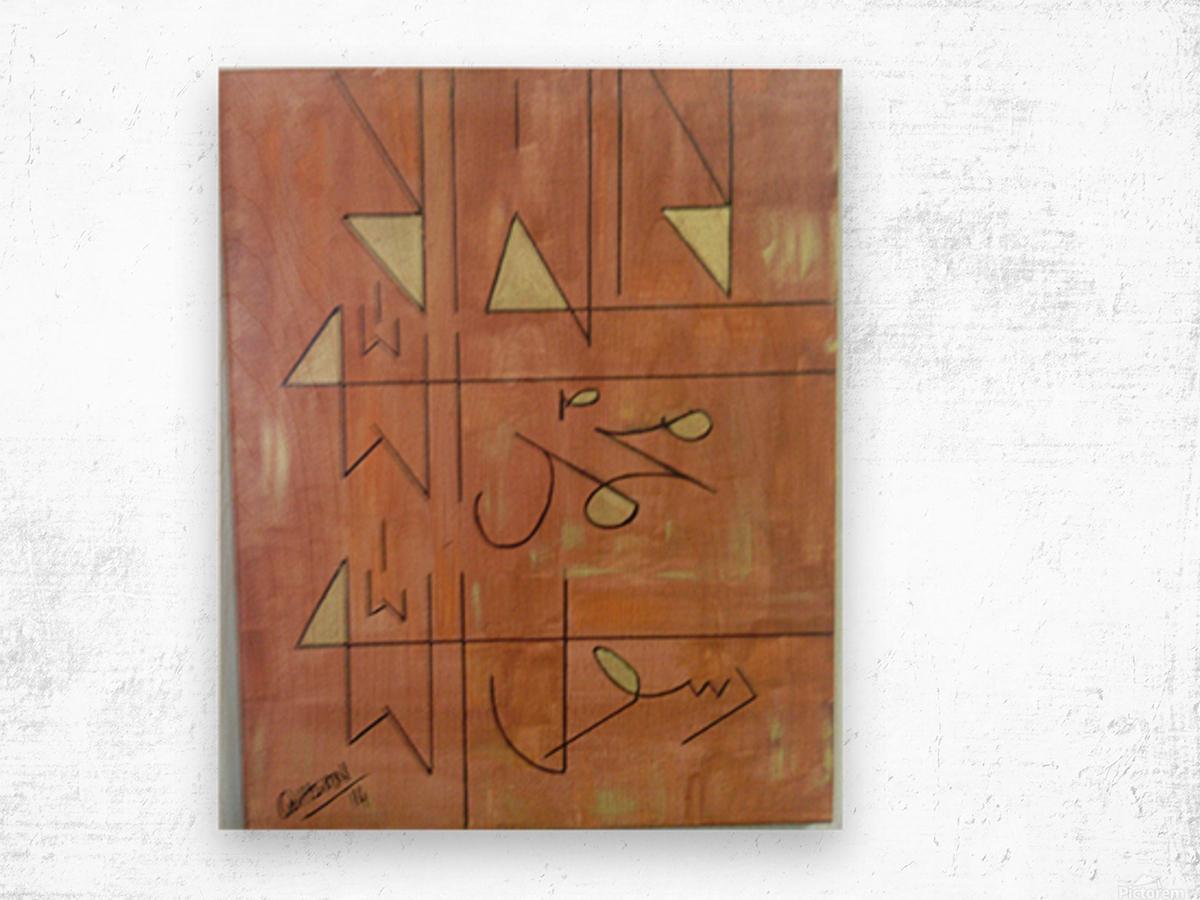 ahson qazi KAlmaGeometrical CalligraphyGolden 12x16canavas wth acrylic Wood print