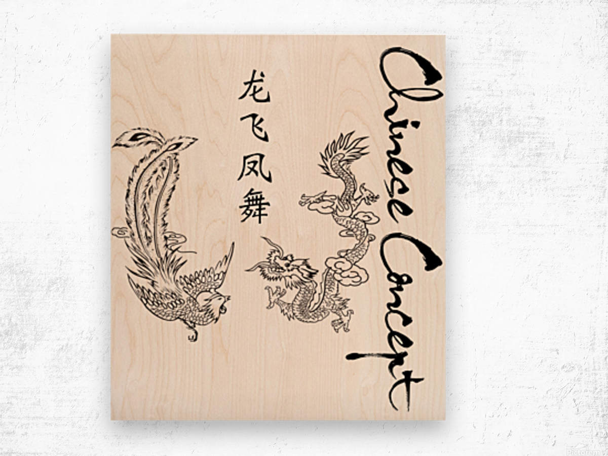 Chinese Concept 05A Wood print