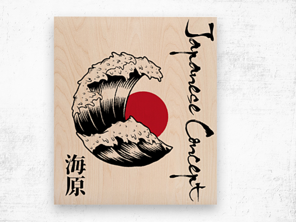Japanese Concept 06A Wood print