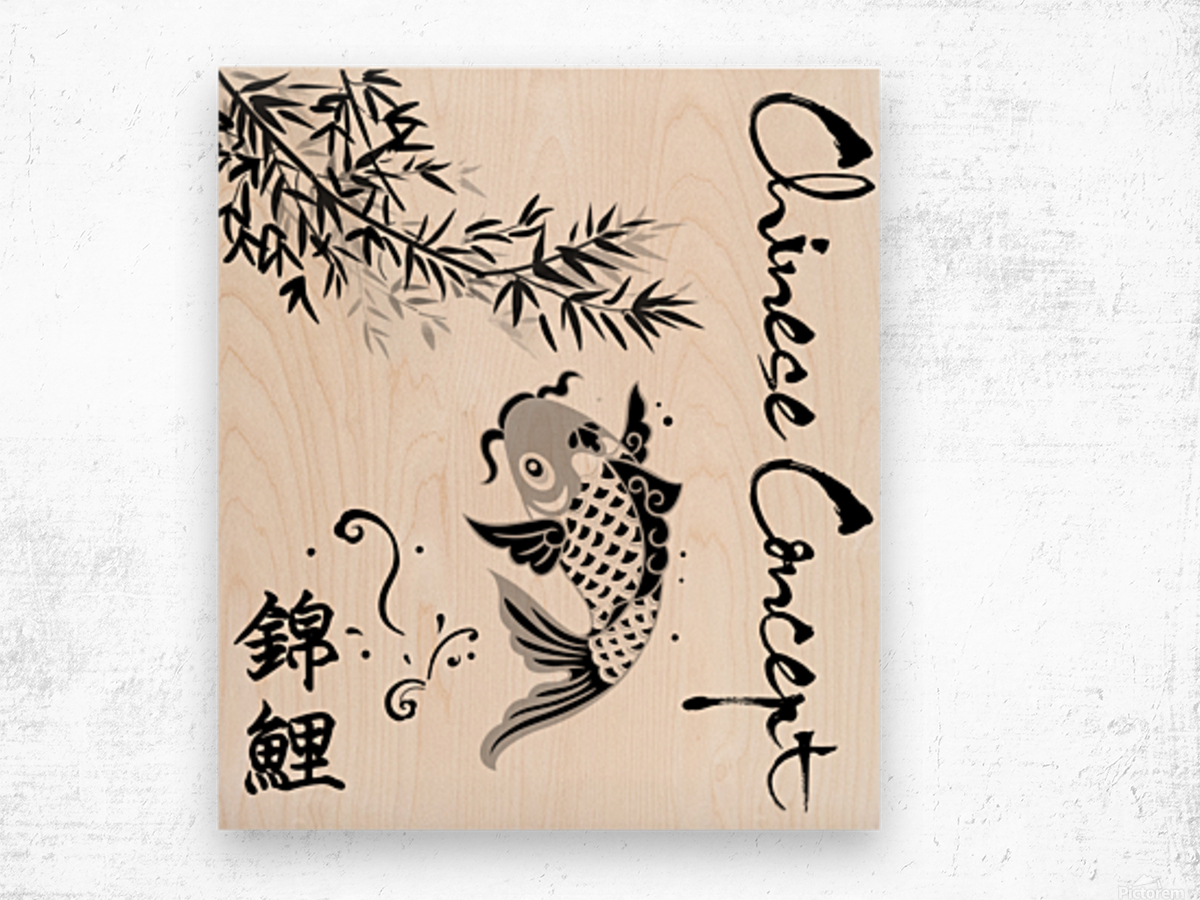 Chinese Concept 23A Wood print