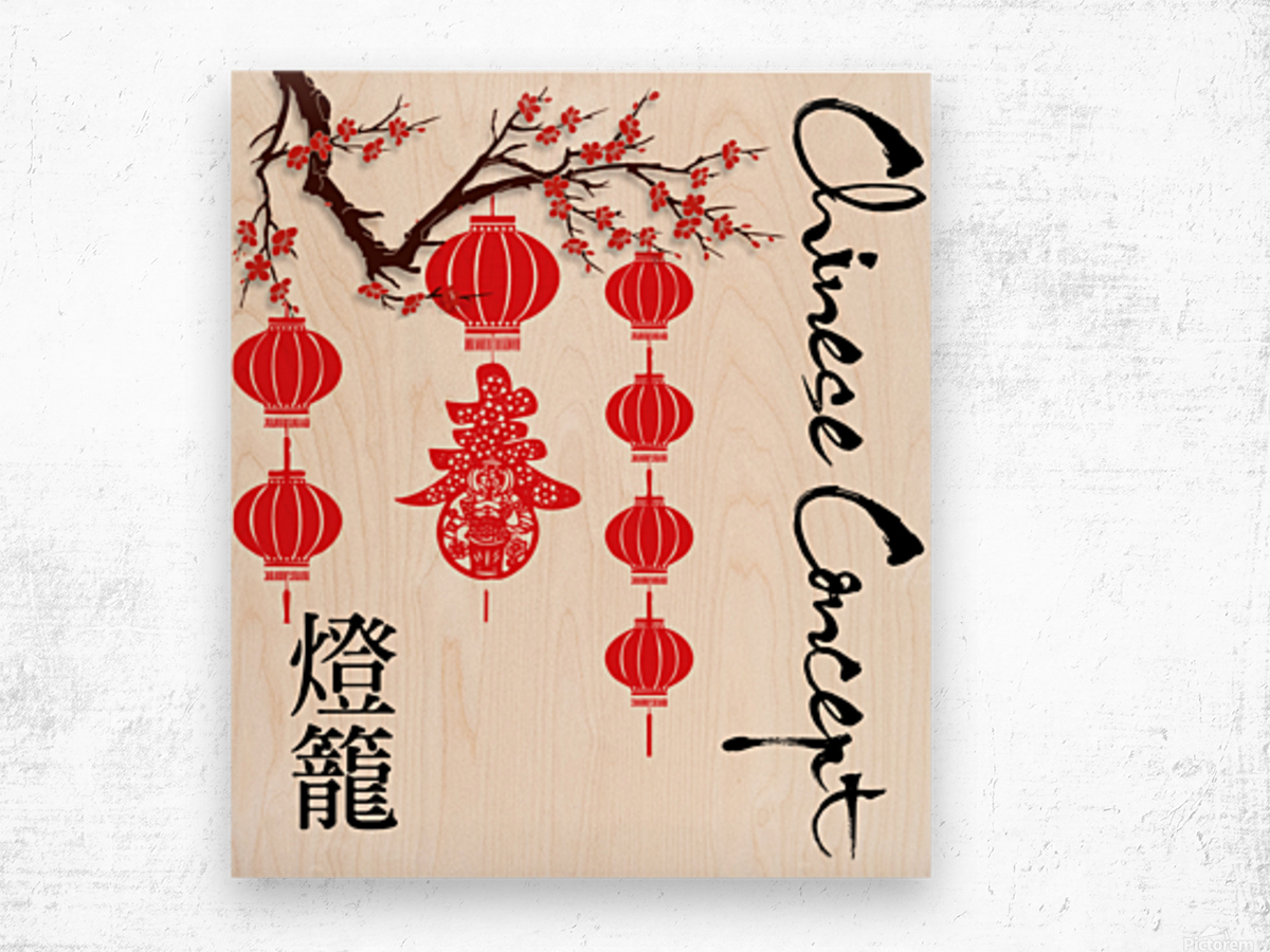 Chinese Concept 31A Wood print