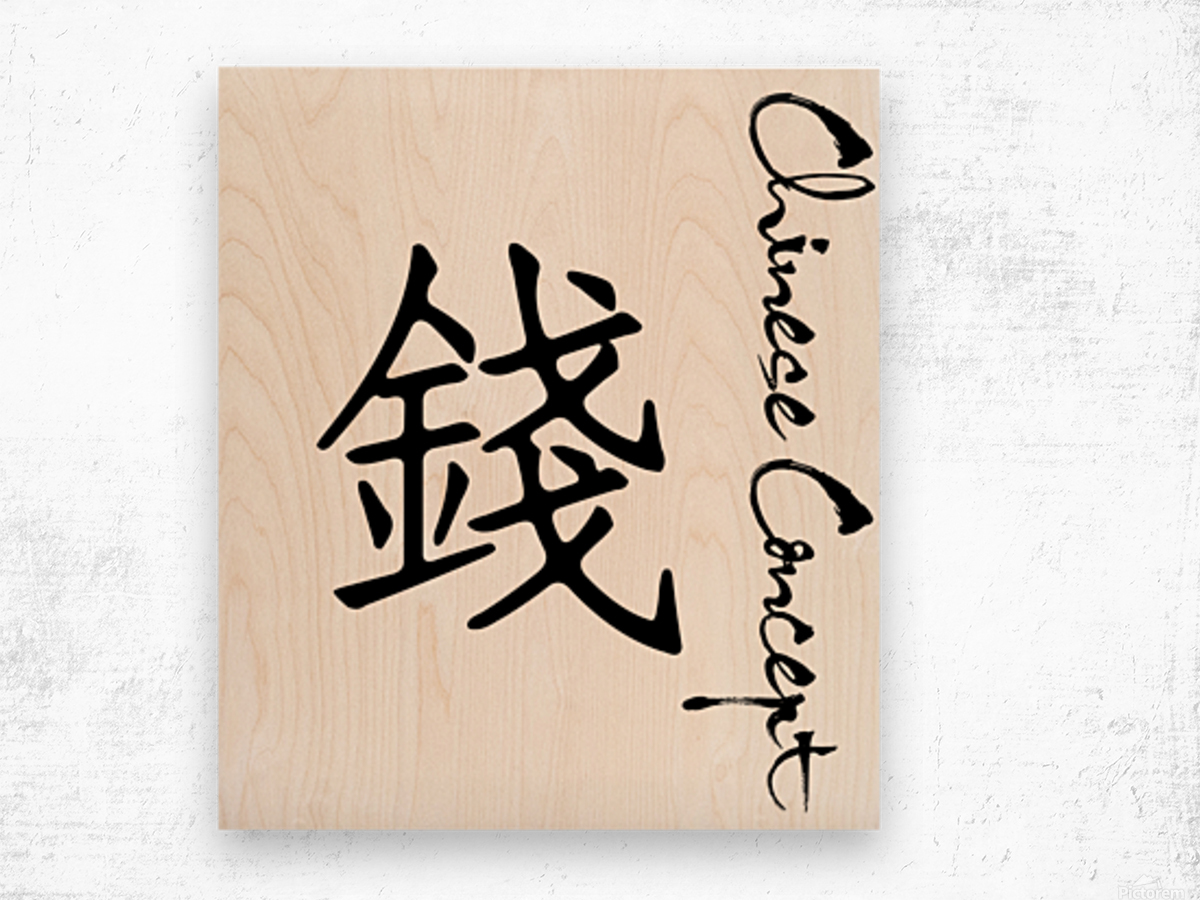 Chinese Concept 33A Wood print