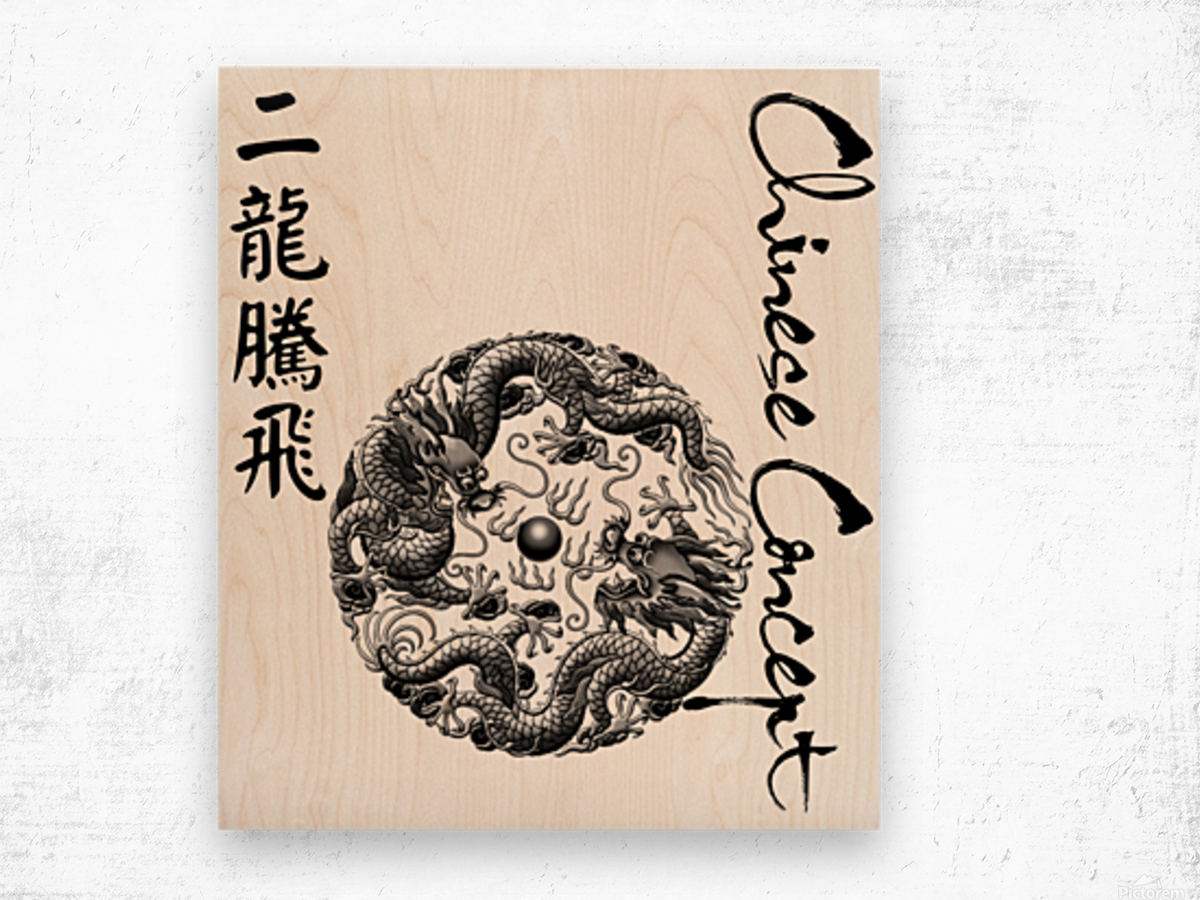 Chinese Concept 42A Wood print