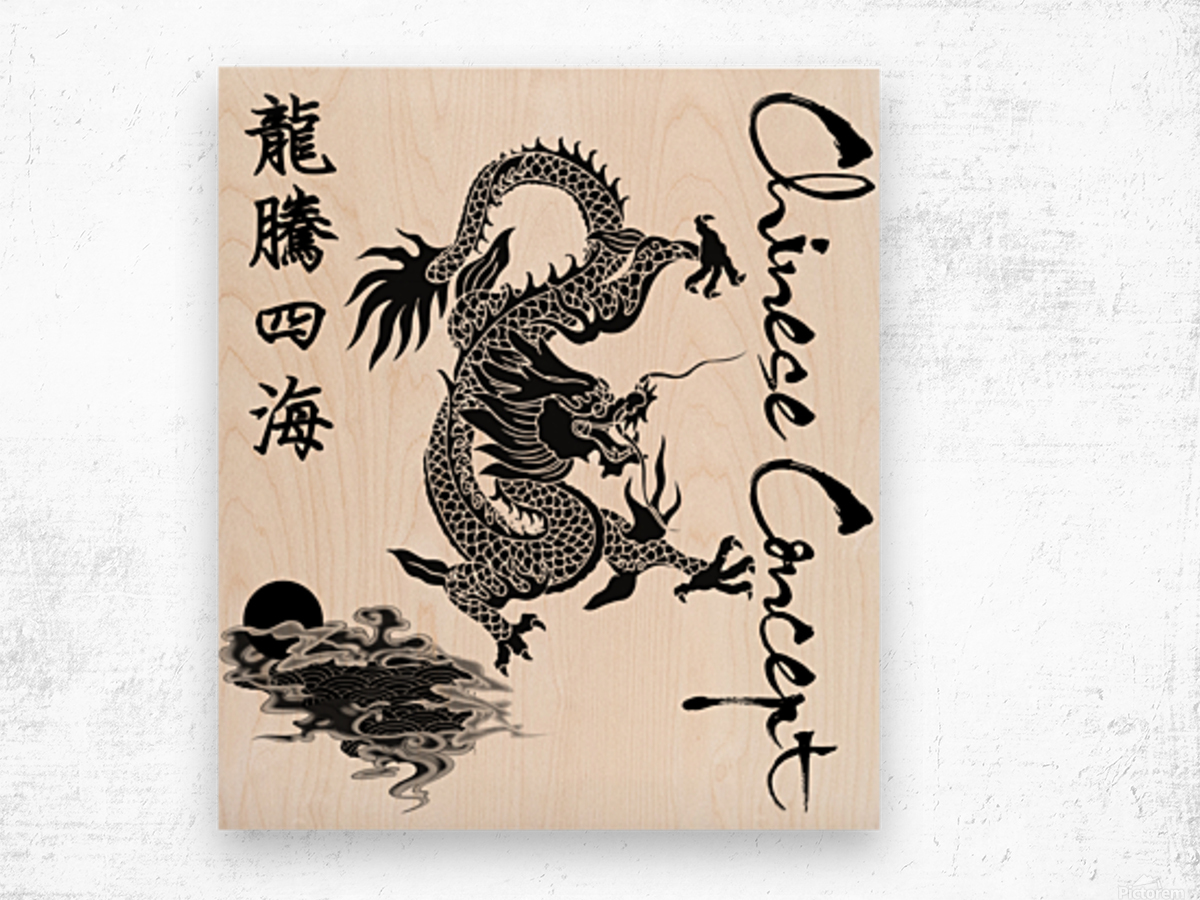 Chinese Concept 44A Wood print