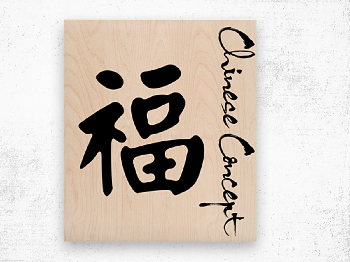 Chinese Concept 49A Wood print
