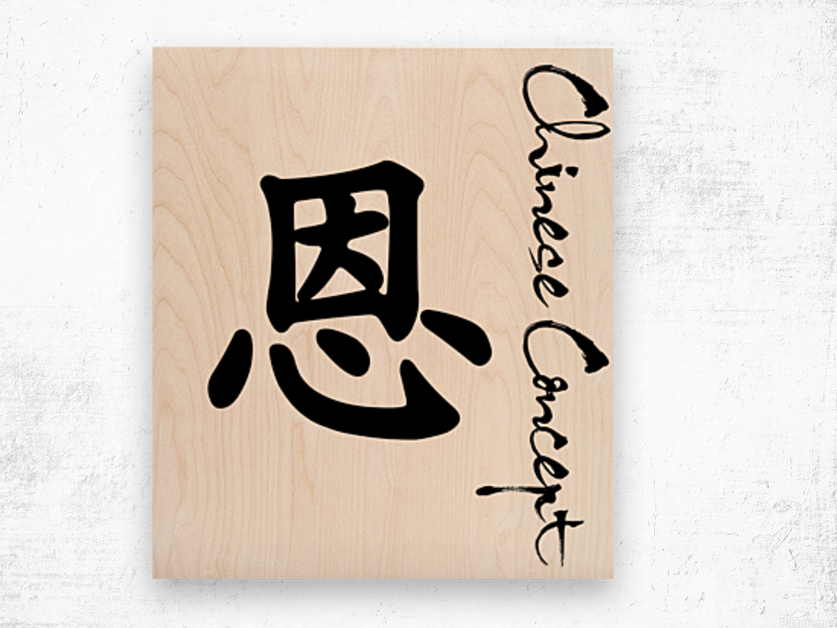 Chinese Concept 53A Wood print