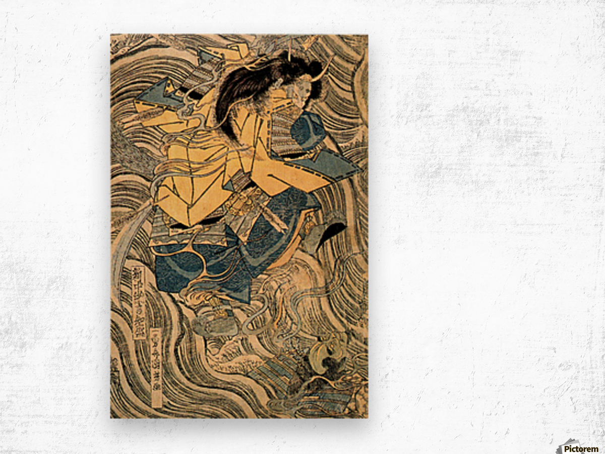 The ghost of Taira Tomomori, Daimotsu bay Wood print