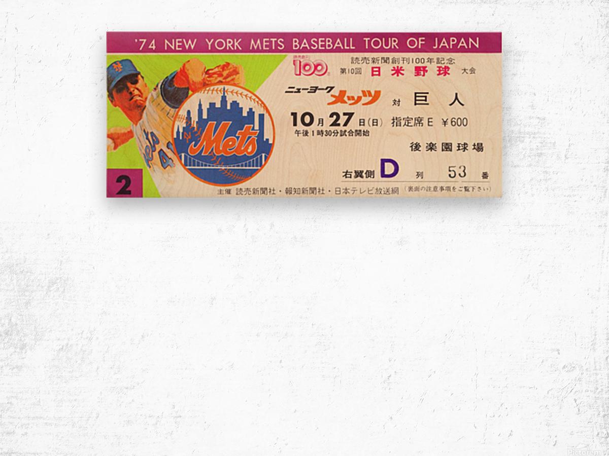 1974 new york mets baseball tour of japan korakuen stadium tokyo Wood print