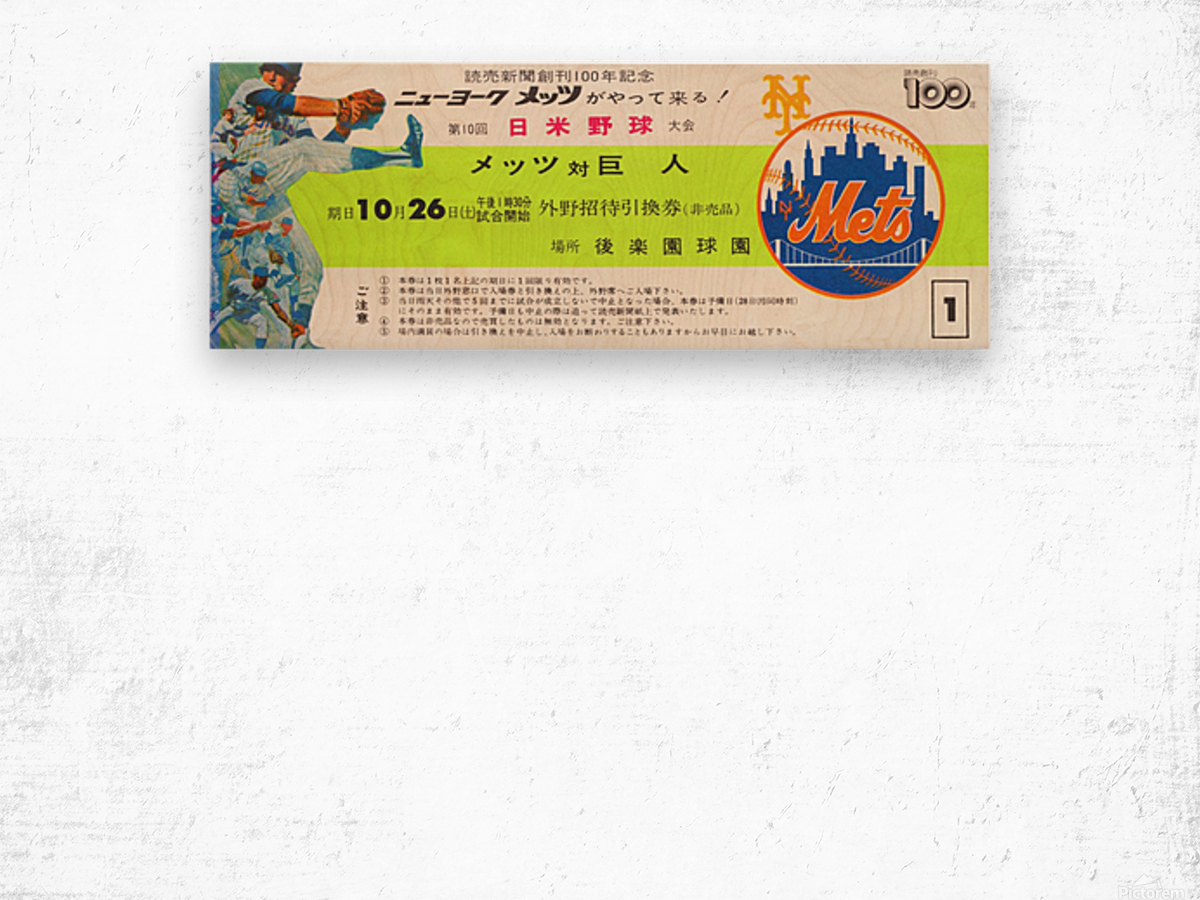 1974 new york mets tour of japan ticket art Wood print