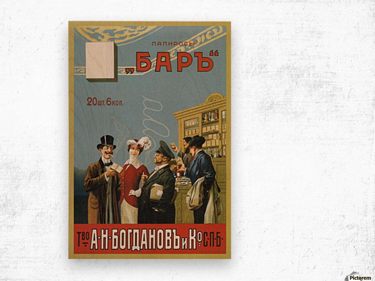 Russian Empire Cigarette poster in 1910 Wood print