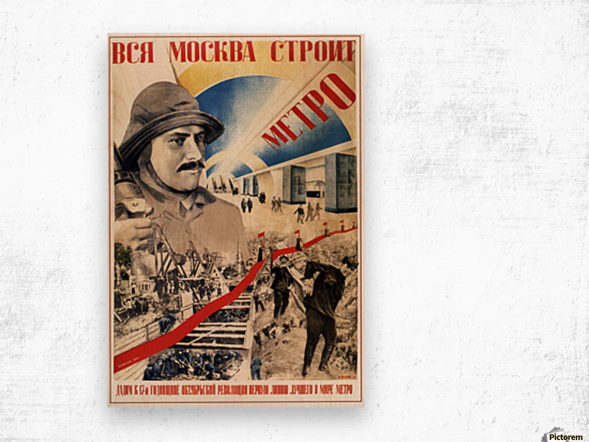 All of Moscow is building the Metro propaganda poster Wood print
