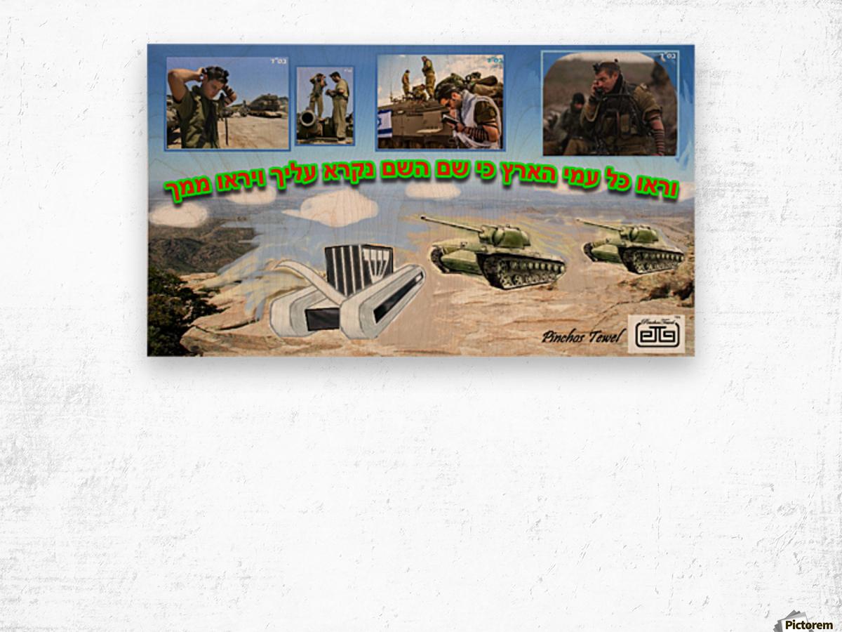 art tefilin army 2 Wood print