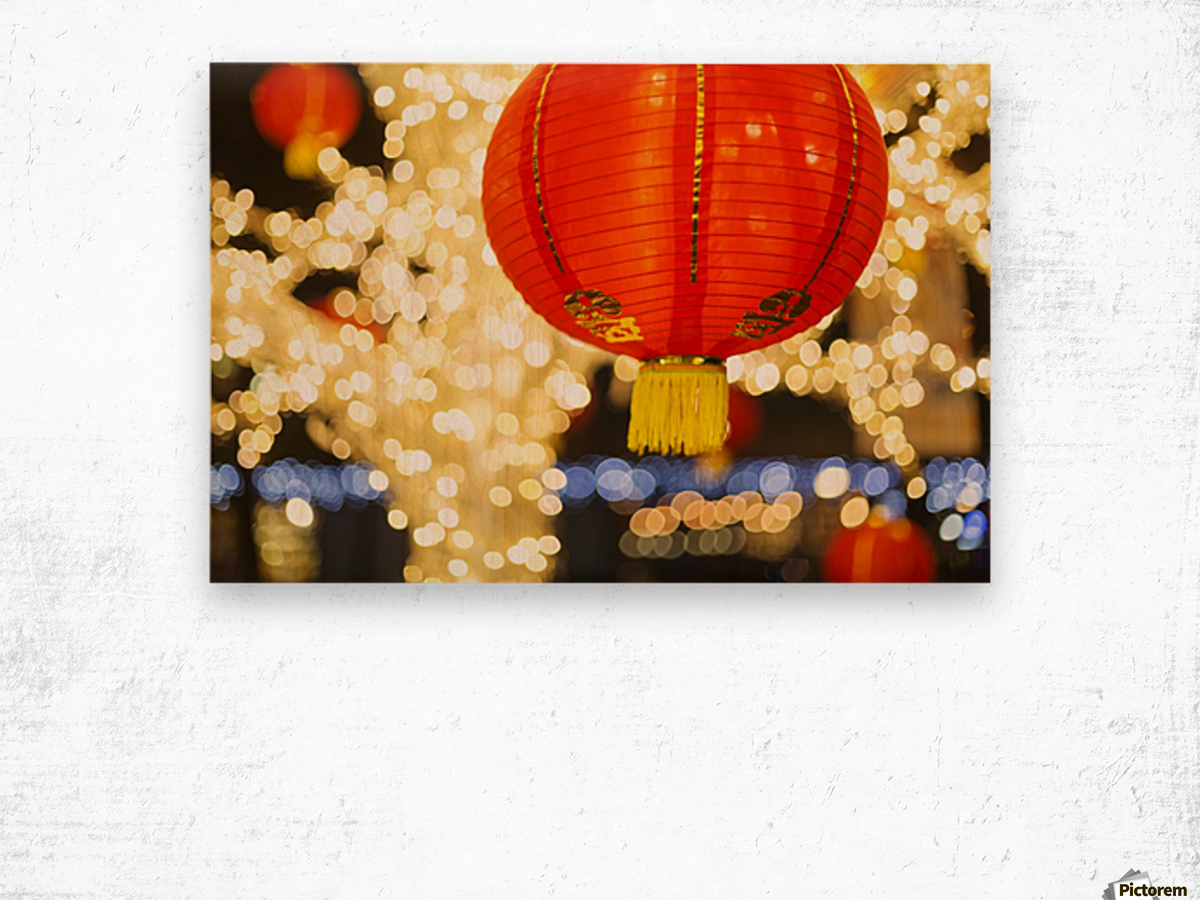 Red and gold Chinese lantern with sparkling white lights in the background, Granville Island; Vancouver, British Columbia, Canada Wood print
